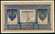 RUSSIA 1 RUBLE 1898 IMPERIA ISSUE, LONG SERIES, RARE, UNC