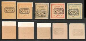 """IЯАN 1902 NOT ISSUED STAMPS OVERPRINTED """"PROVISOIRE 1319"""" (M)"""