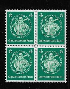 MNH WWII Germany stamp BLOCK  / 1944 / WWII 3rd Reich / Prussia Duke Albert MNH