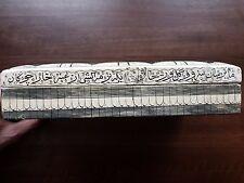 Islamic Old Qajar Arabic Persian Calligraphy Middle East around 1920