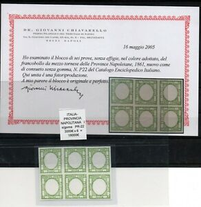 ITALY ,1861, very scarce PROOF stamp, BLOCK of SIX , CERTIFIED ,CV US $ 20000