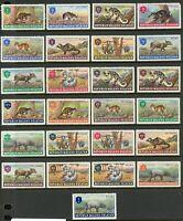 Maluku Selatan Scott #36 MNH Animals FAUNA MOSTLY MNH $$