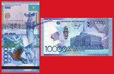 KAZAKHSTAN 10000 Tenge 2012 (2014) 2nd SIGN Pick 43 UNC
