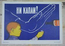 "Soviet Anti-alcohol Propaganda Poster Print NOT A SINGLE DROP! 320x450mm/ 12x17"""
