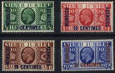 Royalty Multiple Morocco Agencies Stamps