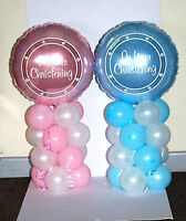 "CHRISTENING 18"" INCH FOIL BALLOON DISPLAY TABLE CENTREPIECE DECORATIONS"
