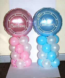 """CHRISTENING 18"""" INCH FOIL BALLOON DISPLAY TABLE CENTREPIECE DECORATIONS"""