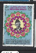 UNITED ARAB EMIRATES  (P0502BB)  JINNAH 50F  SG 78   VFU