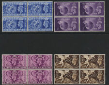 GB 1948 Olympics SG495-498 unmounted mint set as blocks of 4 stamps