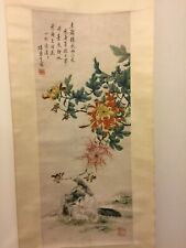 New listing Chinese Painting