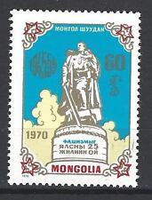 Mongolie 1970 victoire sur le fascisme Yvert n° 539 neuf ** 1er choix