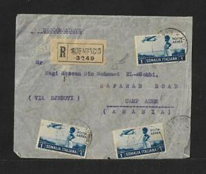 ITALIAN SOMALIA TO CAMP ADEN AIR MAIL COVER 1937