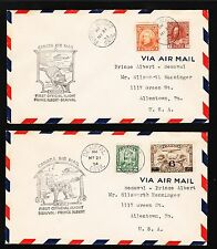 Canada 1st Flight 1934 Prince Albert - Beauval & BACK Air Mail TWO COVERS 3v