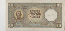 P33 SERBIA 1943 100 DINARA BANKNOTE IN NEAR MINT CONDITION.