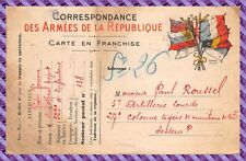 CPA FRANCHISE MILITAIRE FRANCE 1915
