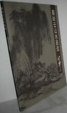 Landscape Paintings by Qin Lingyun 1993 paperback book, Chines Edition Excellent