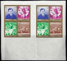 UAE AJMAN 1964 JOHN KENNEDY MEMORIAL ISSUES IMPERF PROOF 2 JOINT BLOCK OF 4 WITH