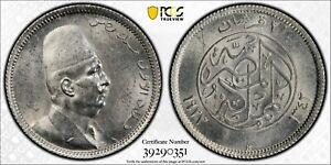 EGYPT , 2 PIASTRES KING FUAD 1923 H PCGS MS 62 ( ST1B ) , RARE