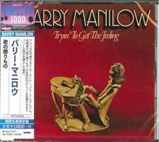 BARRY MANILOW-TRYIN' TO GET THE FEELING-JAPAN CD BONUS TRACK Ltd/Ed B63