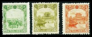 MANCHUKUO 1937: Reiskarren, Tempel; Mi. Nr. 99/101 kpl. */(*) (Z831)