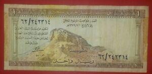 Saudi Arabia 1 Riyal 1961 P-6