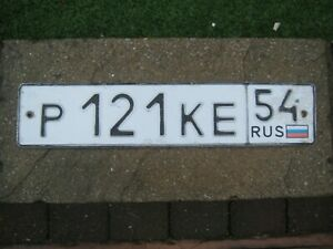 RUSSIA NOVOSIBURSK WITH COUNTRY FLAG # P121 KE DEPARTMENT 54 RARE LICENSE PLATE