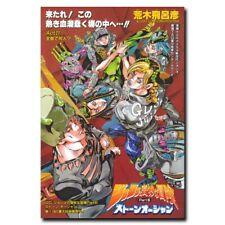 JoJo's Bizarre Adventure Stone Ocean 24x36inch Anime Silk Poster