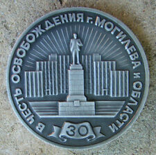 1974, WWII 30 ANNIVERSARY DELIVERY OF MOGILEV, LENIN, RARE OLD METAL TABLE MEDAL