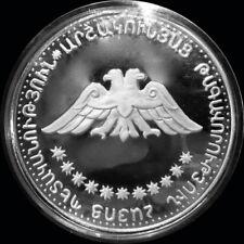 ARMENIA 500 DRAM SILVER COIN PROOF 1995 Arshakouni Kingdom RARE
