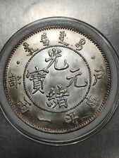 1903 China silver dollar,Guang Xu Hu Bu One-Tael coin,100% silver