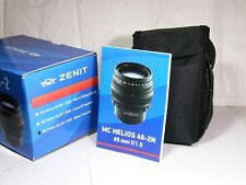 Helios 40-2-N 1.5/85mm portrait lens Nikon bayonet mount. BRAND NEW! NEW DESIGN
