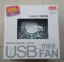 USB-POWERED FAN - NEW