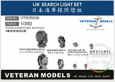 Veteran Models 1/350 IJN Search Light Set (110cm, 60cm, 30cm Search Light)