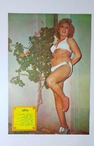 Vintage Lebanon Jacqueline Posters Gift from Magazine Al Chabaka Rare