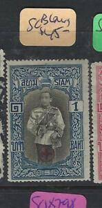 THAILAND (P2108B)  RAMA  RED CROSS  1B  SC B6  MOG