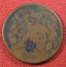 1865 Philadelphia Mint Two-Cent Piece