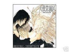 Angel sanctuary OVA bande sonore CD +++ plus dans la boutique!