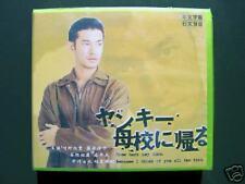 Japanese Drama Yankee Bokou Ni Kaeru VCD