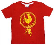 Magliette, maglie e camicie rosso per bambine dai 2 ai 16 anni 100% Cotone