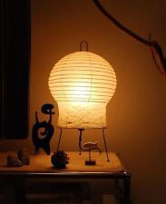 ISAMU NOGUCHI AKARI 2N Floor Light, Lamp - Free Shipping from Japan