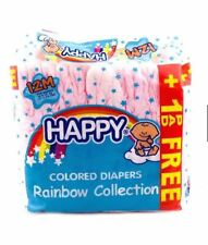 HAPPY Colored Diapers Rainbow Collection MEDIUM 12's