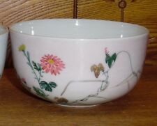 """Contemporary Japanese Chinese Export Porcelain Bowl - 4 1/2"""""""