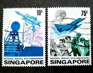Singapore 1977 10th Anniversary National Service Short 50c - 1v MLH & 1v Used