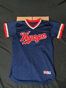 Vintage Hyogo Japanese League Baseball Jersey By Mizuno RARE! Size M/L