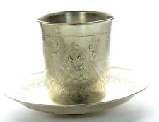 Antique Russian Silver Kiddush Cup with Coaster