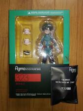MY HERO ACADEMIA IZUKU MIDORIYA 323 with Mask Limited MAX FACTORY figma