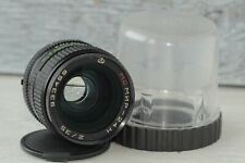 MC MIR 24H 35mm f2 Portrait Lens for Nikon F AI mount, Kiev 19 bayonet H 24N M