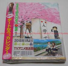 Karakai Jozu Jouzu no Takagi-san Vol.7 Limited Edition Manga plus Calendar Japan