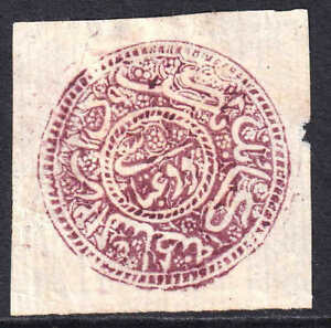 AFGHANISTAN COLLECTION LOT #1 YOU IDENTIFY AND GRADE