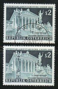 Austria 1969 MNH & CTO NH Mi 1290 Sc 836 Parliament & Pallas Athena Fountain